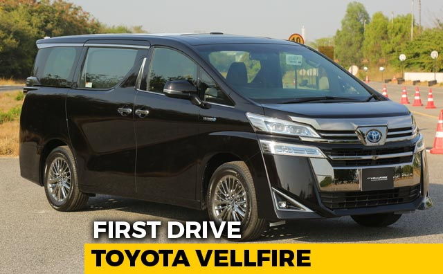Video : Toyota Vellfire First Drive Review