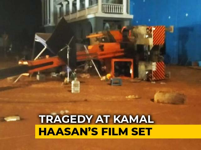 Video : 3 Assistant Directors Killed After Crane Crashes On Kamal Haasan Film Set