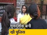 Video : पक्ष-विपक्ष: गार्गी कॉलेज में शर्मनाक वाकया, घंटों तक चलता रहा वहशीपन
