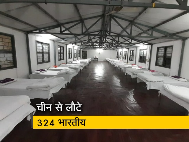 Videos : कोरोना वायरस की दहशत के बीच चीन से लौटे 324 भारतीय
