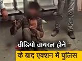 Video : राजस्थान: चोरी के आरोप में दो दलित भाइयों को बुरी तरह पीटा, प्राइवेट पार्ट्स में डाला पेट्रोल