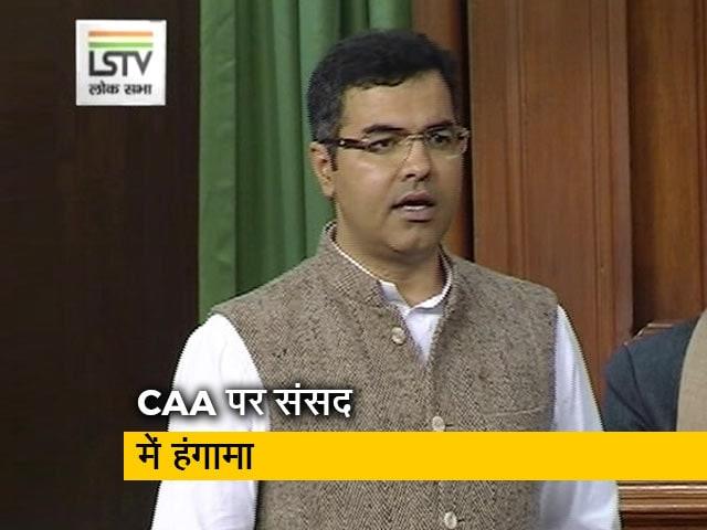 Videos : CAA विरोध को लेकर हमलावर रही सरकार