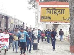 इस सस्ती रेल सेवा के बंद होने से भारत के साथ-साथ नेपाल के लोग भी परेशान