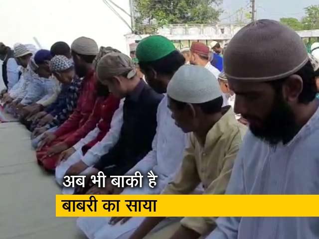 Video : मस्जिद के लिए मिली जमीन पर स्कूल या अस्पताल चाहते हैं अयोध्या के मुसलमान
