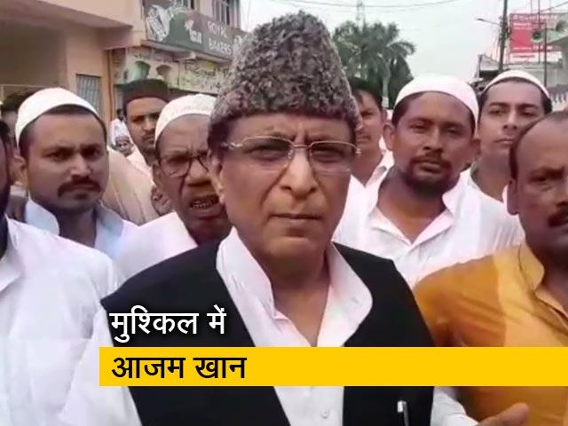 Videos : आजम खान को कोर्ट से झटका, पत्नी, बेटे सहित भेजे गए न्यायिक हिरासत में