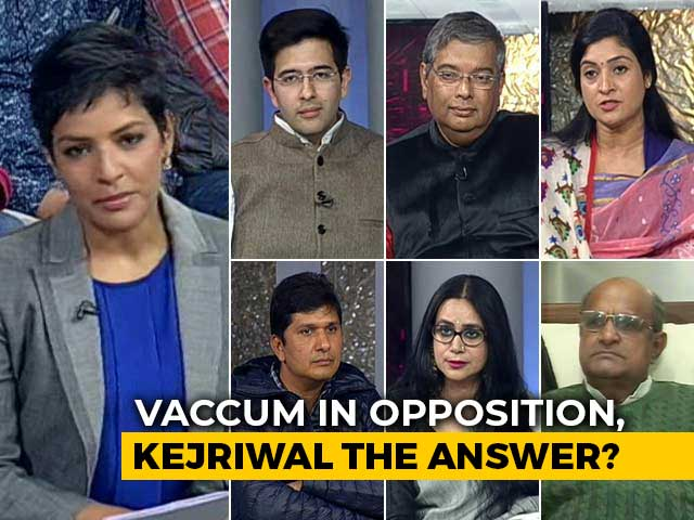 Video : AAP's 'Positive Nationalism' vs BJP's Nationalism?