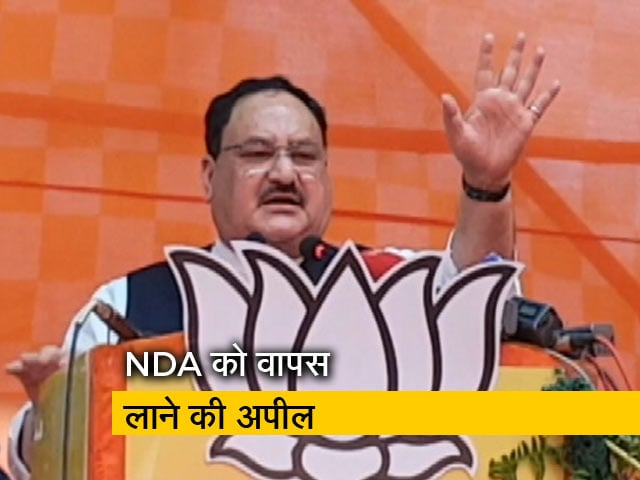 Video : बिहार पहुंचे जेपी नड्डा, 11 जिलों में BJP दफ्तर का किया उद्घाटन