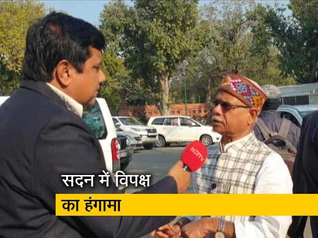 Video : पूर्व मंत्री शिव प्रताप शुक्ला ने NDTV से कहा- संसद को भी शाहीन बाग बना दिया