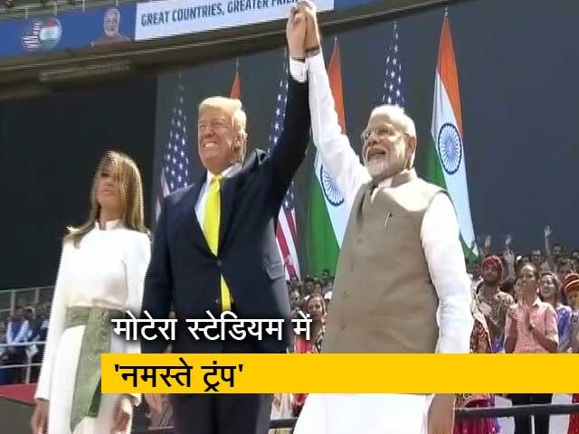 Video : मोटेरा में 'नमस्ते ट्रंप' कार्यक्रम: प्रधानमंत्री नरेंद्र मोदी का पूरा भाषण