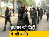 Video : सिटी सेंटर: दिल्ली हिंसा में मरने वालों की संख्या पहुंची 25 के पार, HC ने लगाई फटकार