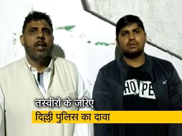Videos : Shaheen Bagh Firing: सम्मान के तौर पर पहना दी गई थी AAP की टोपी: कपिल गुर्जर का भाई