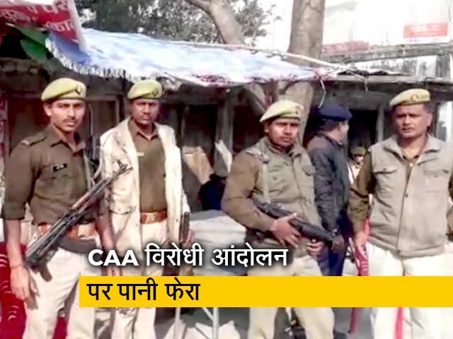Videos : आजमगढ़ में CAA का विरोध कर रहीं महिलाओं पर पुलिस ने रात में किया लाठीचार्ज, पार्क खाली करवा भरवाया पानी