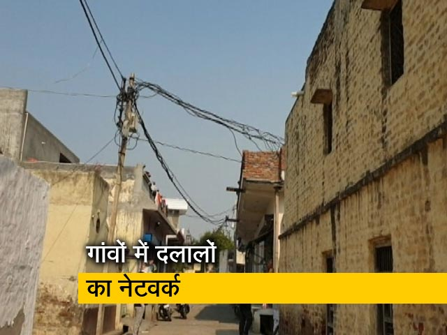 Video : रवीश कुमार का प्राइम टाइम: यूपी के इन गांवों में बिजली के बिल से लग रहे हैं जानलेवा झटके!
