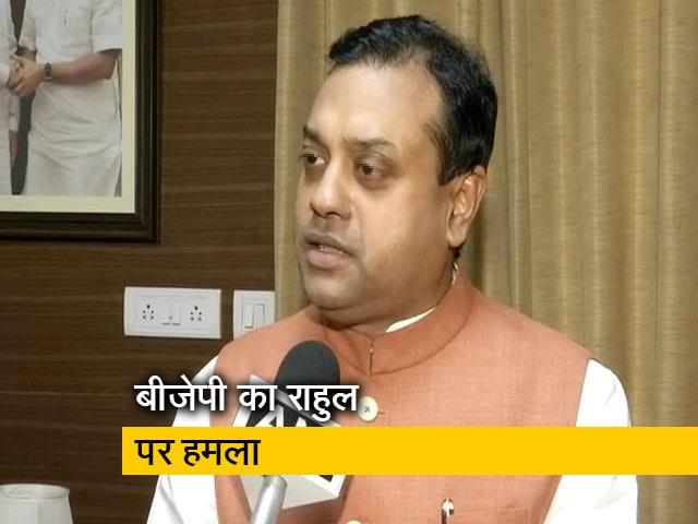 Videos : पुलवामा हमले की बरसी पर राहुल ने सरकार को घेरा, बीजेपी का पलटवार