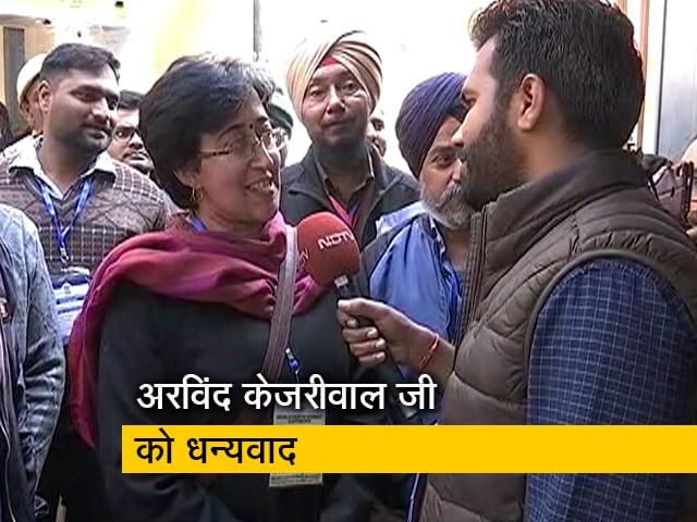 Videos : Delhi Results 2020: AAP की जीत पर दिल्ली की जनता को बहुत बधाई और धन्यवाद: आतिशी