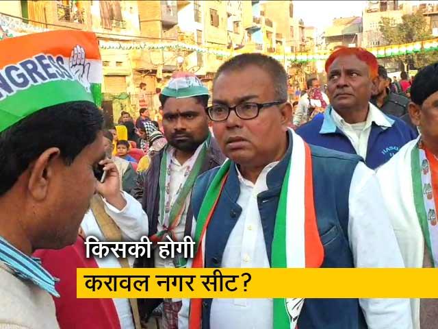 Video : करावल नगर सीट जीतने के लिए AAP उम्मीदवार ने रखा सवा लाख वोट का लक्ष्य