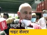 Video : मनीष सिसोदिया बोले- दिल्ली के स्कूलों में तैयार 'नाइट शेल्टर'