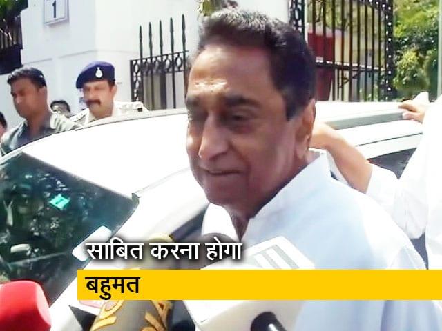 Video : कल मध्य प्रदेश में कमलनाथ सरकार को साबित करना होगा बहुमत