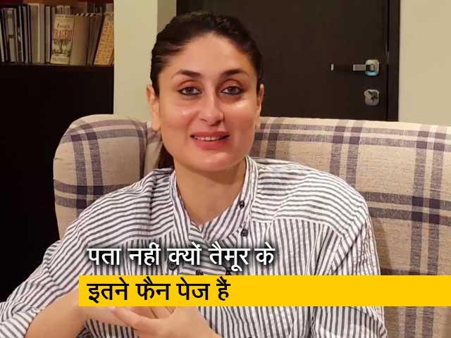 Videos : करीना कपूर खान ने तैमूर की लोकप्रियता पर कही ये बात