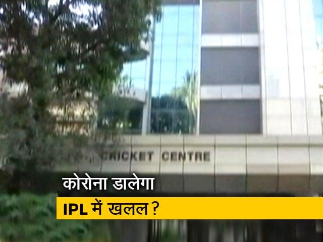 Videos : IPL के पहले मैच की टिकट ब्रिक्री पर रोक