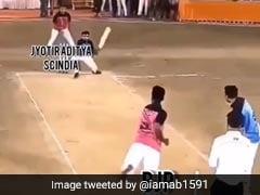 ज्योतिरादित्य सिंधिया ने खराब किया कांग्रेस का 'खेल', बीजेपी ने ऐसे किया OUT, वायरल हुआ ये Funny Video
