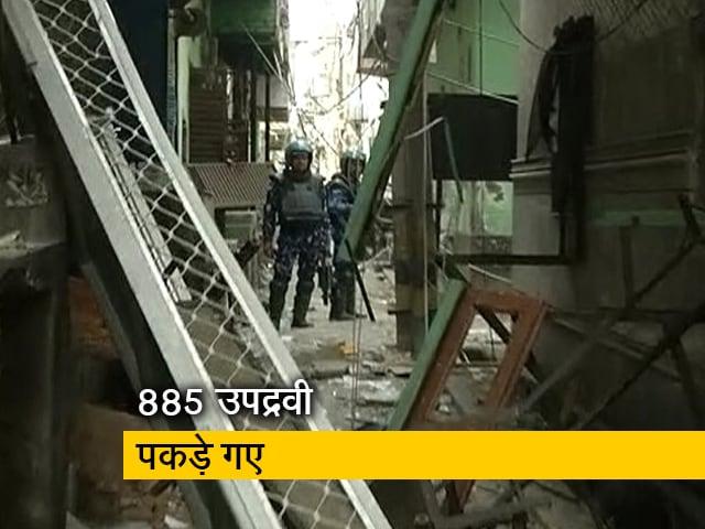 Videos : सिटी एक्सप्रेस: दिल्ली हिंसा में अब तक 43 लोगों की मौत
