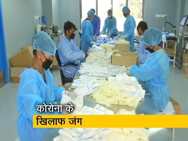 Video: Coronavirus: NDTV के इन नंबरों पर आप जान सकते हैं कोरोना से संबंधित सभी सवालों के जवाब