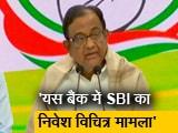 Video : भाजपा सरकार के कुप्रबंधन के कारण यस बैंक की स्थिति चरमराई : चिदंबरम