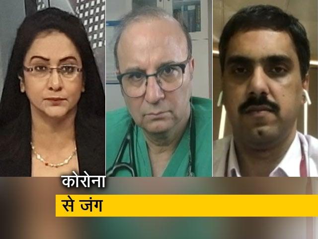 Video: कोरोनावायरस: लोगों के सवालों का डॉक्टर्स ने दिया जवाब