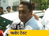 Videos : मध्य प्रदेश: कमलनाथ सरकार को मिला और वक्त!