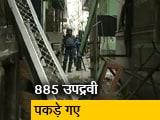 Video : सिटी एक्सप्रेस: दिल्ली हिंसा में अब तक 43 लोगों की मौत