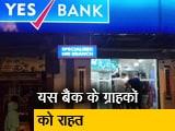 Videos : सिटी एक्सप्रेस: येस बैंक के संस्थापक राणा कपूर की बेटी को मुंबई एयरपोर्ट पर रोका गया