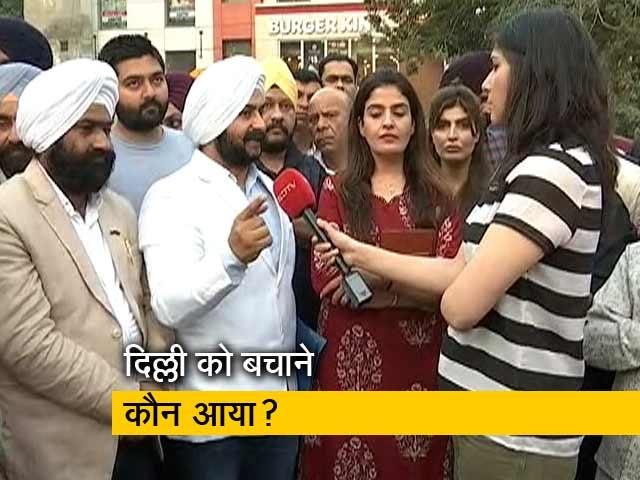 Videos : पक्ष विपक्ष :अब भी खौफ में है दिल्ली, रविवार को अफवाहों की वजह से मची भगदड़