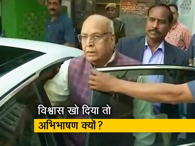Videos : मध्य प्रदेश : राज्यपाल की स्पीकर को लिखी चिट्ठी से उठे 2 सवाल