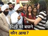 Video : पक्ष विपक्ष :अब भी खौफ में है दिल्ली, रविवार को अफवाहों की वजह से मची भगदड़