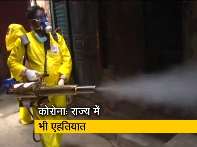 Videos : कोरोना वायरस का कहर जारी, राजस्थान में लॉकडाउन