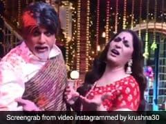 कपिल शर्मा शो के सेट पर अमिताभ बच्चन बन इस एक्टर ने मचाया हुड़दंग, अर्चना पूरन सिंह ने भी दिया साथ...देखें Video