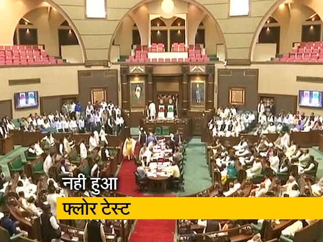 Video : 26 मार्च तक मध्य प्रदेश विधानसभा की कार्यवाही स्थगित
