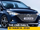 Video : Hyundai Verna Launched, Royal Enfield Meteor 350, Mahindra Face Shield