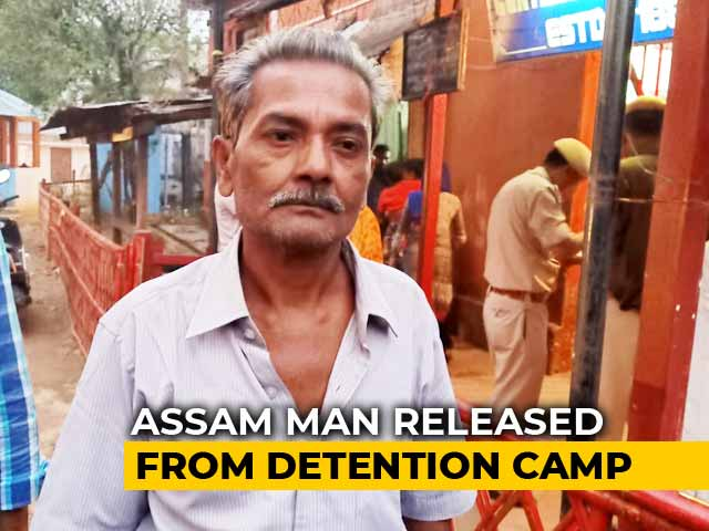 Video : Man Who Couldn't Attend Citizenship Hearings Freed From Assam Camp