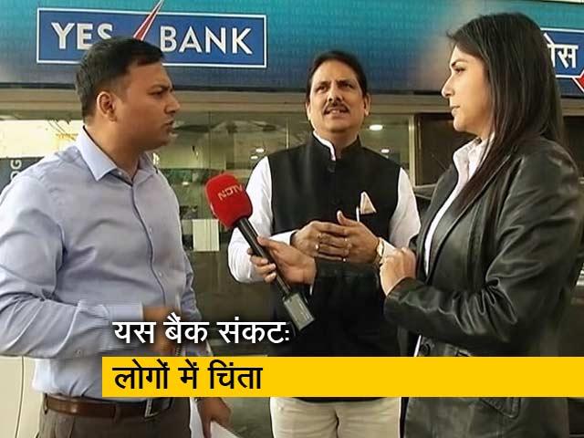 Videos : पक्ष-विपक्ष: यस बैंक का संकट: जिम्मेदारी किसकी ?