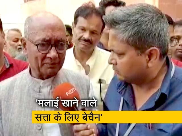 Videos : मध्य प्रदेश के सियासी संकट पर दिग्विजय सिंह ने NDTV से की बातचीत