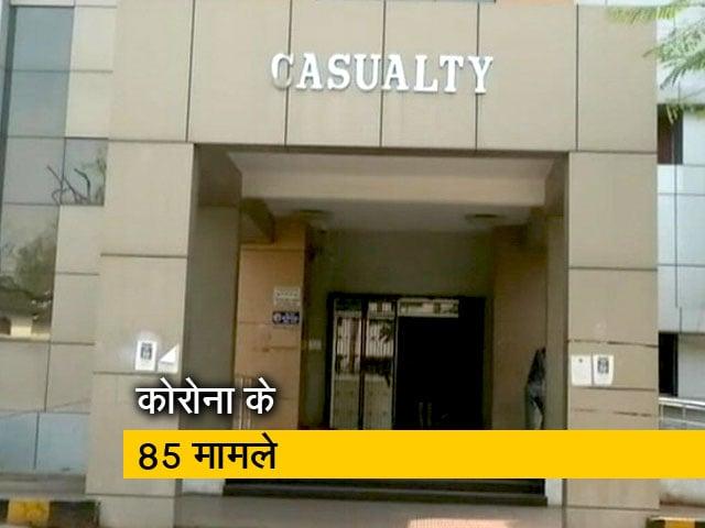 Videos : नागपुर से फरार कोरोना संदिग्ध पकड़े गए