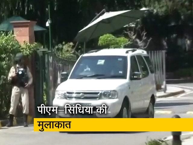 Videos : पीएम के आवास पर सिंधिया ने की मुलाकात, साथ में थे अमित शाह