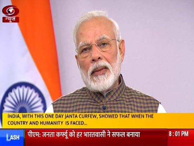 "Video : Watch PM Modi's Full Speech: ""No One Must Cross Lakshman Rekha"""