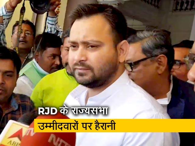 Videos : प्रेम गुप्ता, उद्योगपति एडी सिंह RJD के उम्मीदवार