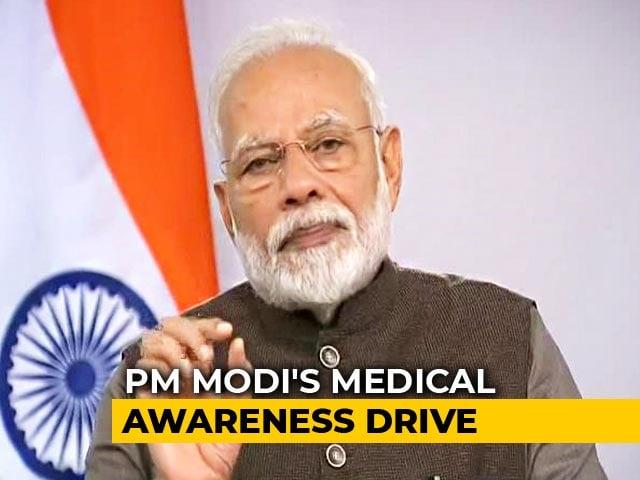 Video : PM Speaks On Affordable Medicine Scheme Janaushadhi