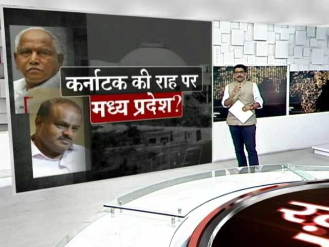 Videos : खबरों की खबर: मध्यप्रदेश में राजनीतिक संकट बरकरार, फ्लोर टेस्ट के लिए SC कोर्ट पहुंची बीजेपी
