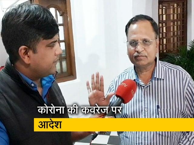 Videos : दिल्ली सरकार ने दिया आदेश, अफवाह फैलाने वालों पर होगी कार्रवाई