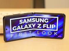 Samsung Galaxy Z Flip - Let's Unbox This Premium Foldable Phone